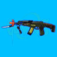 Black Machine Gun (1 PIECE)